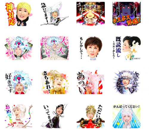 スクリーンショット(2015-12-16 17.16.56)