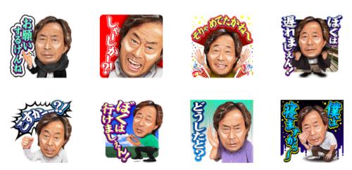 スクリーンショット(2015-12-16 18.07.03)