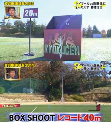 スクリーンショット(2015-12-30 17.39.04)