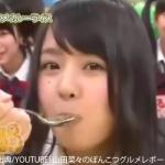 山田奈々さんの噂の弟との関係は?可愛くてスタイル抜群のモテ女子が『発見!ウワサの食卓』に出演!