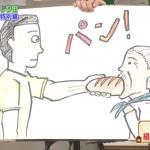ZAZYのキヌエにパンの芸人ネタ!動画あり!経歴は?【おもしろ荘】
