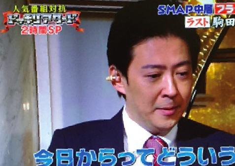 駒田健吾の画像 p1_17