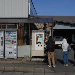 NHKドキュメント72時間の秋田のうどん自販機は「道の駅あきた港」に!場所はどこ?