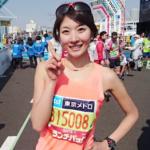 西谷綾子のマラソン練習がやばい?高校や彼氏やカップは?【ピラミッドダービー】