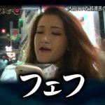 フェフ姉さんの年齢は?相方の多田さんが可愛すぎと話題!【月曜から夜ふかし】