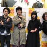 リリリミット(LILI LIMIT)メンバーやバンドボーカルの牧野純平も調査!