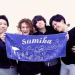 SuMiKaのメンバーの年齢や片岡健太の人気は?曲や歌唱力も調査!
