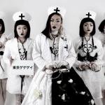 東京ゲゲゲイのメンバー(MIKEY/YUYU/BOW/MARIE/MIKU)を調査!おすすめの動画も発表!