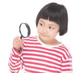 渡邉美穂が可愛い!高校(蕨)や彼氏や性格やジャニオタ疑惑をwiki風に3分で紹介!
