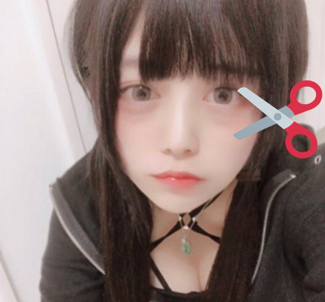 美波 (シンガーソングライター)の画像 p1_14
