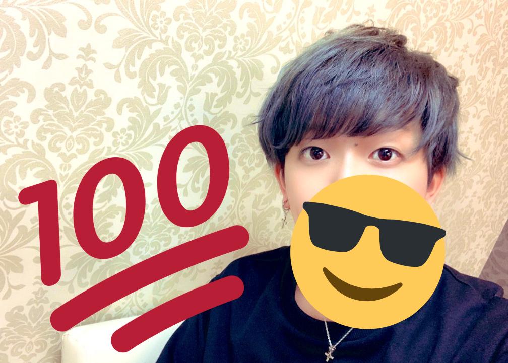 歌い手 イケメン ランキング 2020