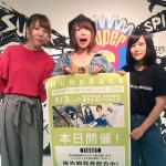 ハンプバック(Hump Back)のメンバーの年齢や人気曲を調査!【高校時代結成バンド】