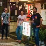 台風クラブのメンバーの年齢や人気曲TOP3を3分でwiki風にまとめ【バンド】